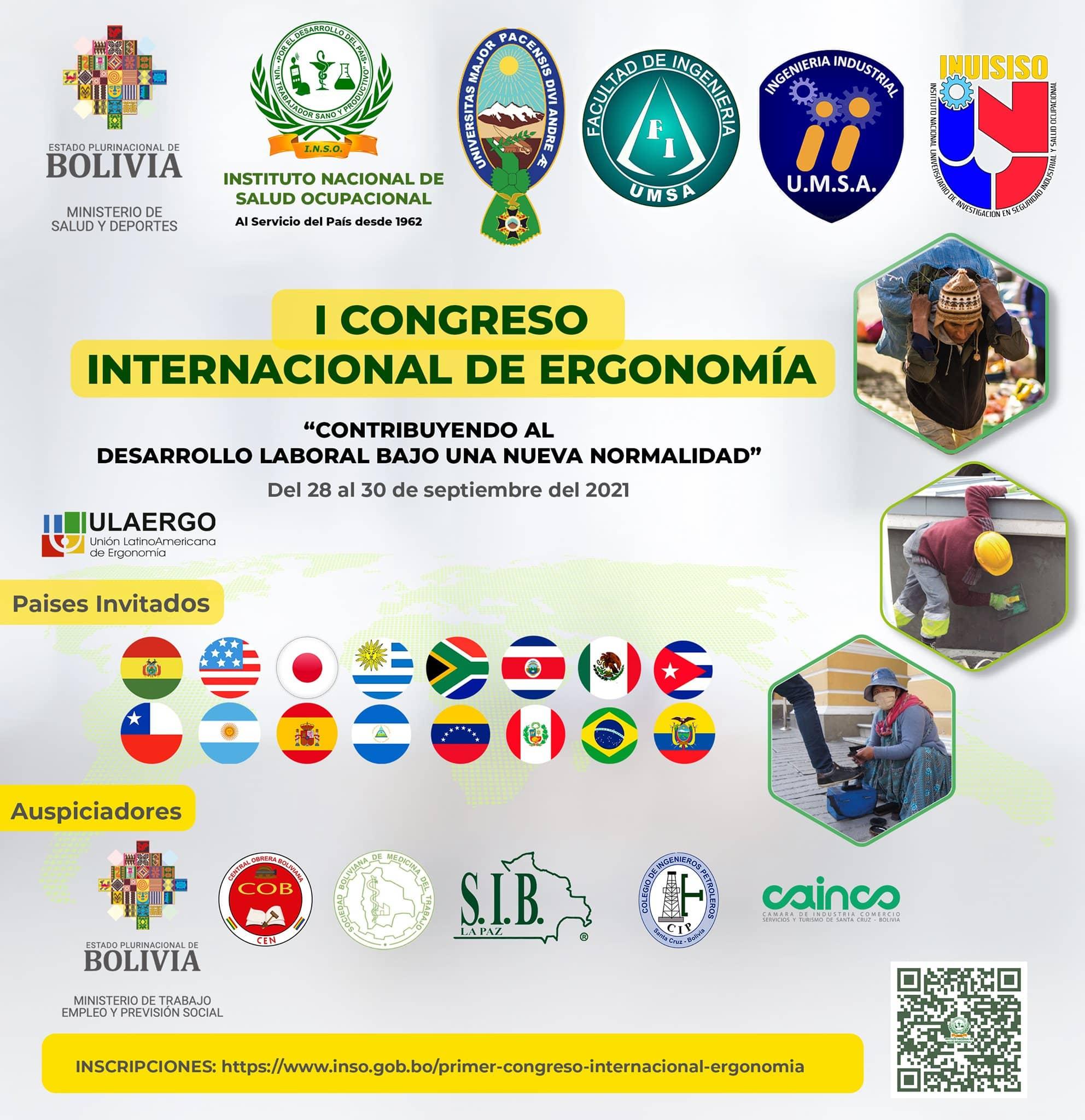 I CONGRESO INTERNACIONAL DE ERGONOMIA